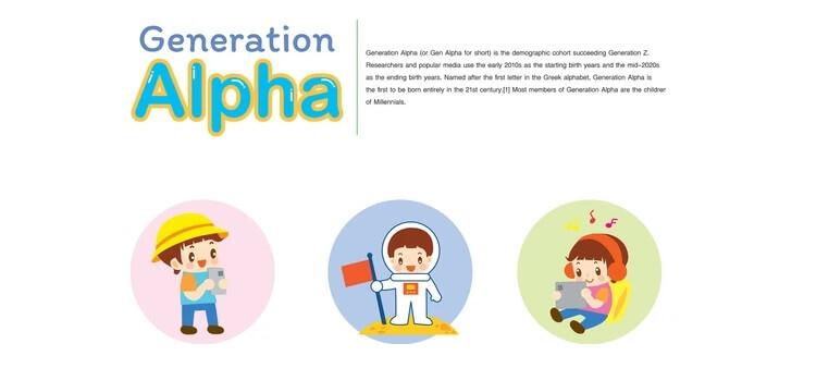 Gen Alpha là gì? Thế hệ gen Alpha (α) có gì đặc biệt