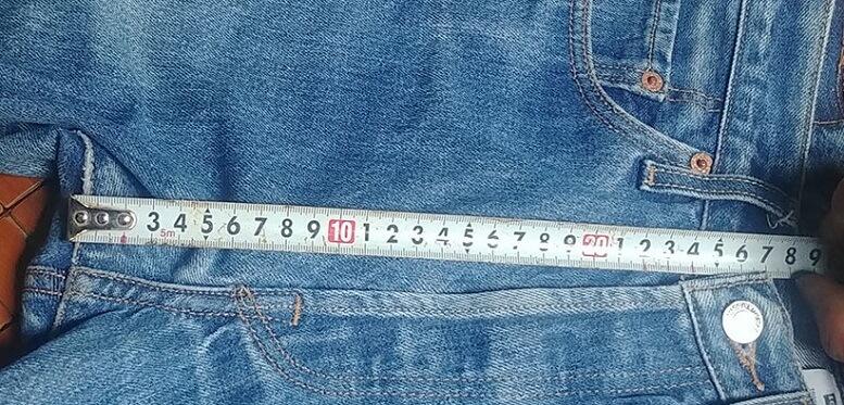 Cách phân biệt đũng quần, đủi quần với cạp quần